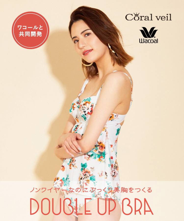 【Coral veil】ダブルアップブラ Classic Flower タンキニ水着 M1.M2.L1