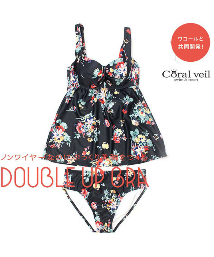 【2019年新作】【Coral veil】ダブルアップブラ Classic Flower タンキニ水着 M1.M2.L1