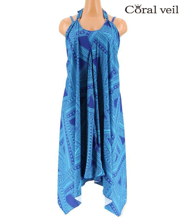【SALE】【Coral veil】Ethnic geometric ドレスワンピ 3点セット水着 13号/15号