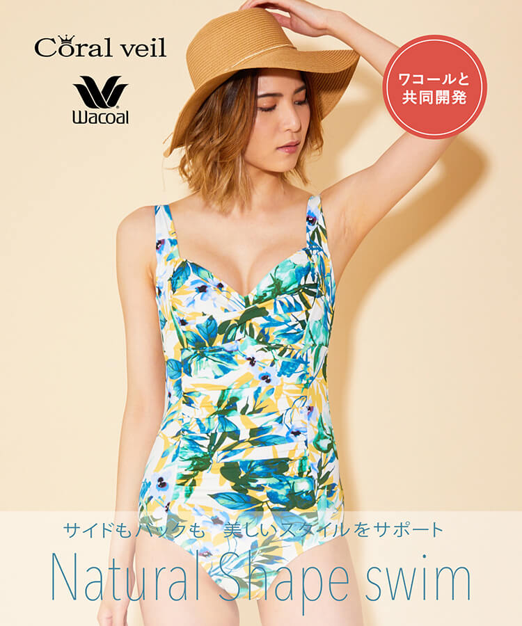 【Coral veil】ナチュラルシェイプ Clear Botanical ワンピース水着 9号/11号
