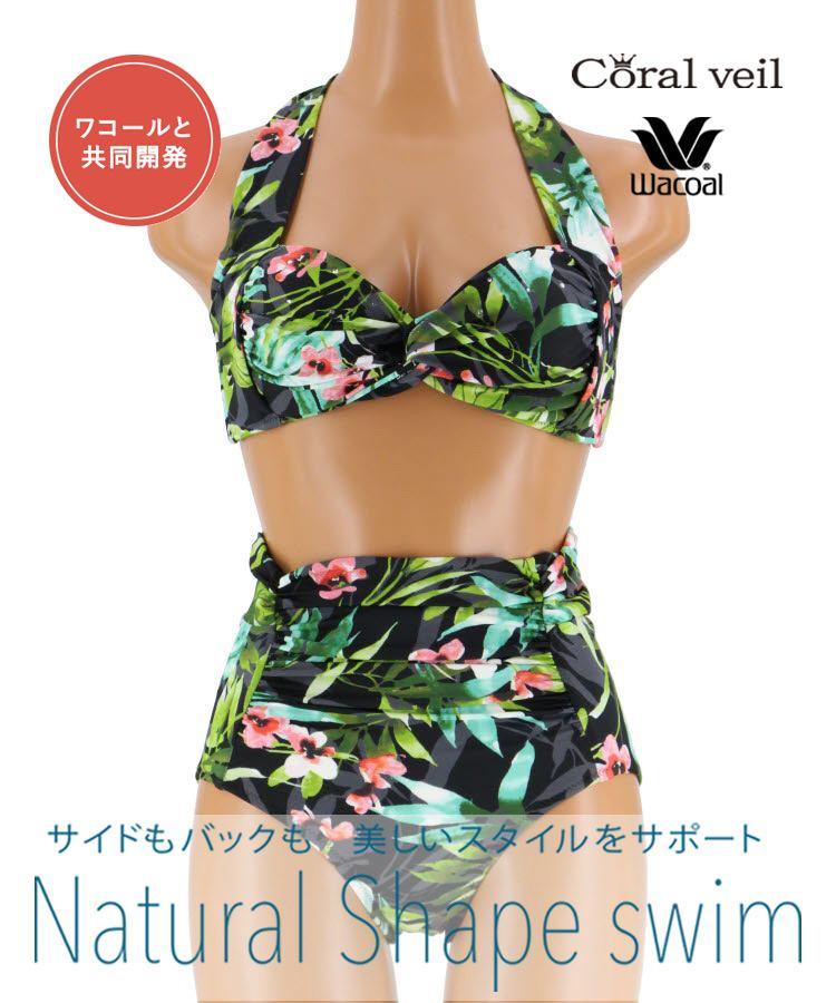 【Coral veil】ラインストーン ナチュラルシェイプ Clear Botanical ビキニ 9号/11号