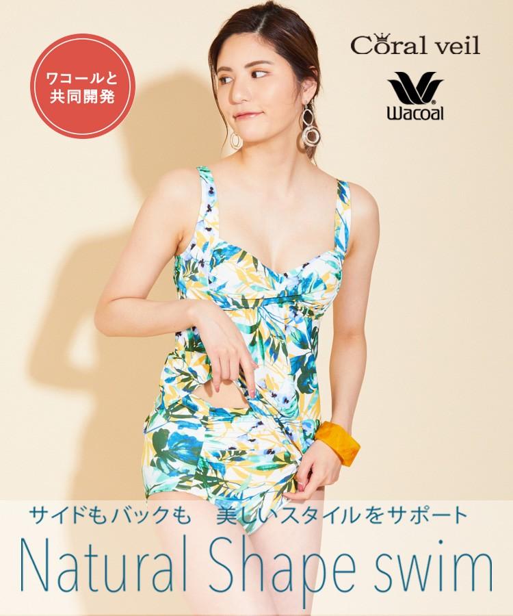 【Coral veil】ラインストーン ナチュラルシェイプ Clear Botanical タンキニ 9号/11号