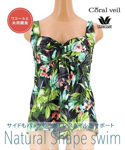 【Coral veil】ラインストーン ナチュラルシェイプ Clear Botanical タンキニ 13号