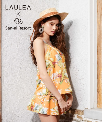 【LAULEA×San-ai Resort】Pine Leaf 3点セット 9号/11号