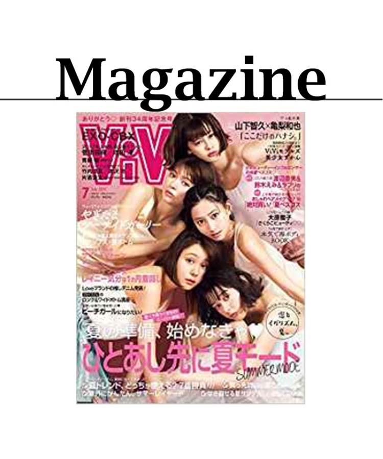 ViVi 7月号掲載商品