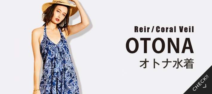 オトナのresort旅行!ビーチスタイルファッション