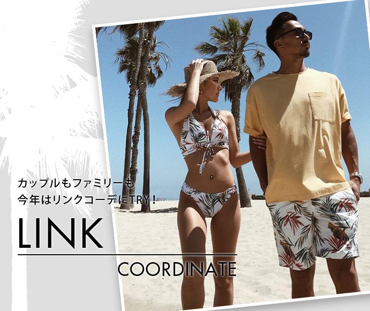 San-ai Resort 三愛水着楽園|LINK−COORDINATE リンクコーデ カップルもファミリーも今年はリンクコーデにTRY!