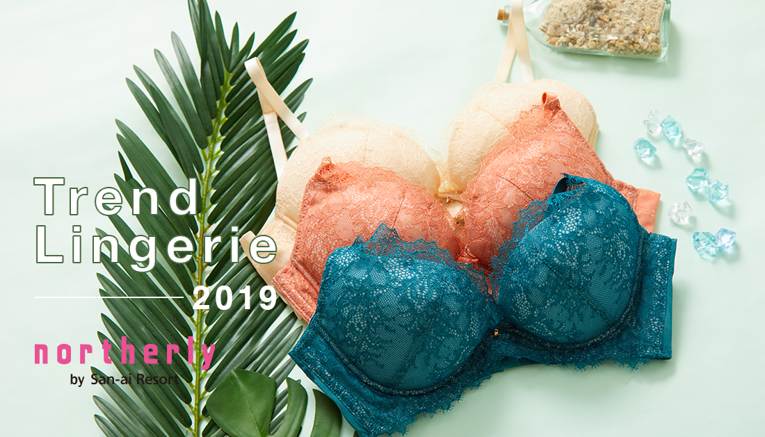 northerly by San-ai Resort Trend Lingerie 2019