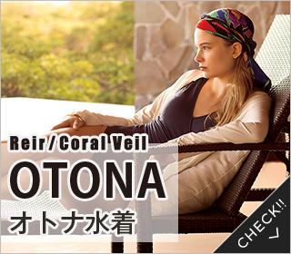 オトナのリゾート旅行! ビーチスタイル大人のファッション